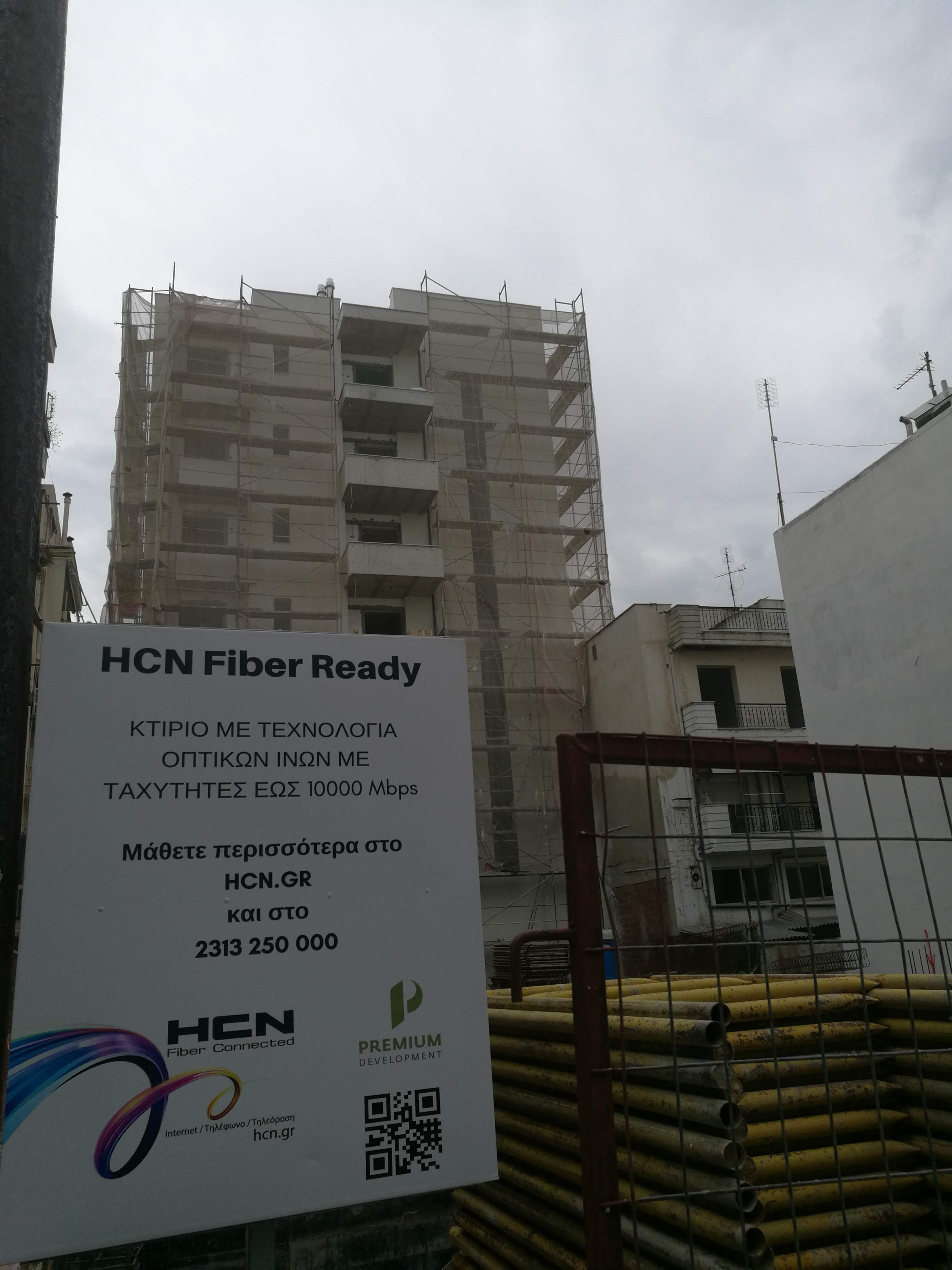 HCN FIBER READY BUILDINGS